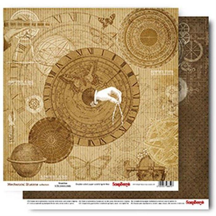 Oboustranný papír na scrapbook ScrapBerry´s Nautilus vyšší gramáže 190 gsm SCRAPBERRYS